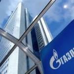 Центральный офис Газпром