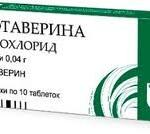 отечественные лекарства фото