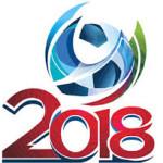 ЧМ-2018 логотип