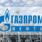 Газпром нефть фото