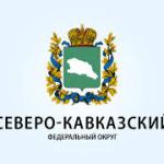 СКФО логотип