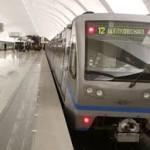 Вагон метро Россия