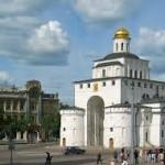 Владимир фото города