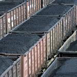 Распадская угольная компания