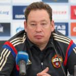 Леонид Слуцкий фото