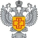Роспотребнадзор логотип