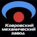 Ковровский механический завод логотип