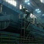 Благовещенский судостроительный завод