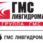 ГМС Ливгидромаш