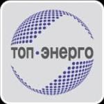 ТОП Энерго логотип