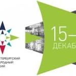 3 международный туристский форум санкт петербург