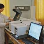 Иркутский институт химии