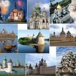 импортозамещение в туризме