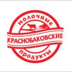 Краснобаковские молочные продукты логотип