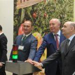 открытие завода по производству натуральных соков в Самаре